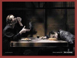 Пассивное курение – непроизвольное отравление вредными веществами табачного