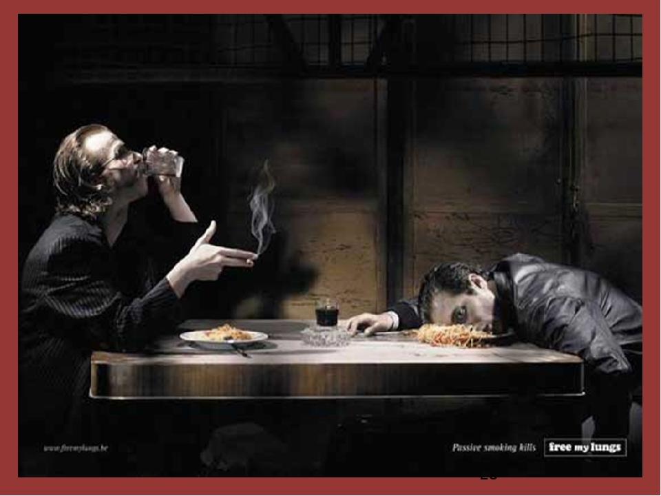 Пассивное курение – непроизвольное отравление вредными веществами табачного...