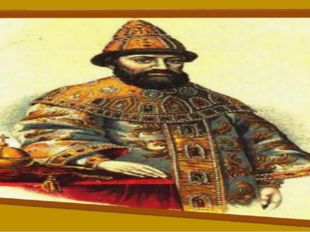Слайд 15. Царь Михаил Фёдорович вёл жестокую борьбу с курильщиками. После сил
