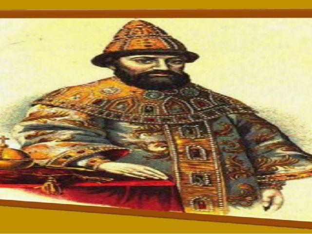 Слайд 15. Царь Михаил Фёдорович вёл жестокую борьбу с курильщиками. После сил...