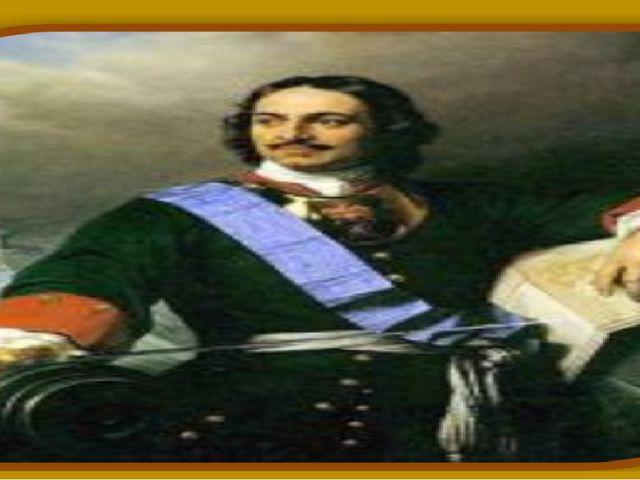 Слайд 16. Торговля табаком и курение были разрешены в России при царствовани...