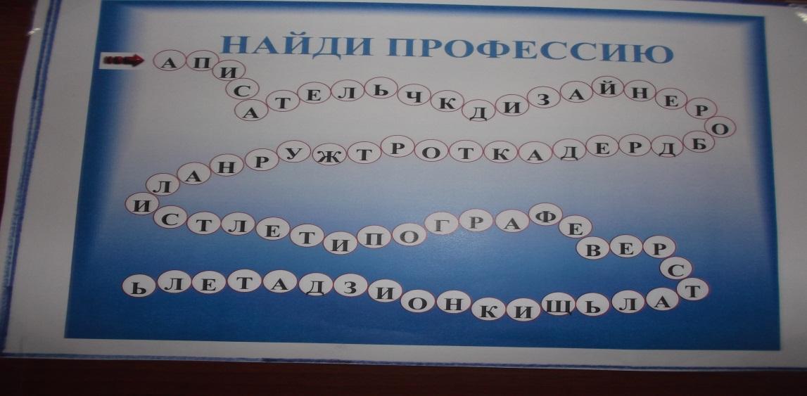 hello_html_m455f0a3.jpg