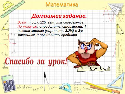 hello_html_29f7fb10.png
