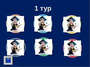 1 2 3 4 5 6 7 8 9 10 Назовите делители числа 8 Сформулируйте признак делимос