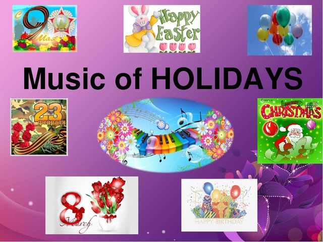 Music of HOLIDAYS