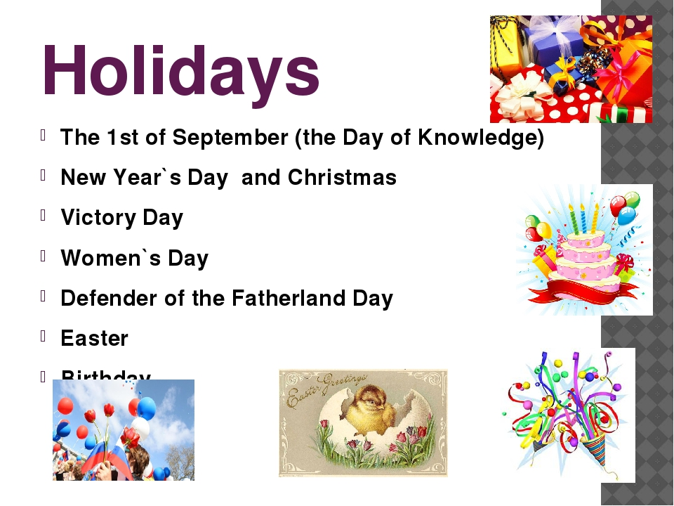 Holidays The 1st of September (the Day of Knowledge) New Year`s Day and Chris...