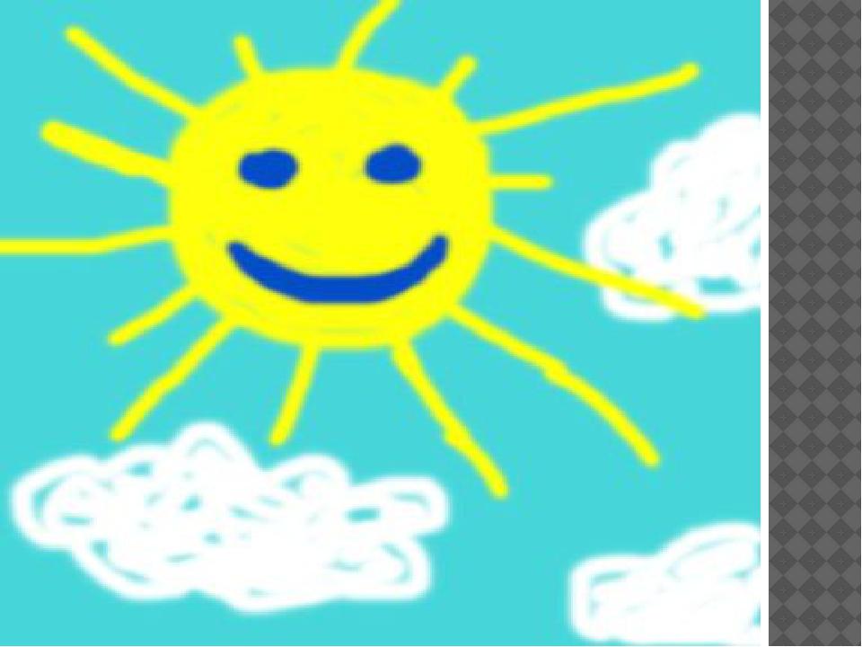Картинки солнечный круг для детей