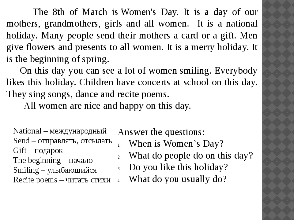 The 8th of March is Women's Day. It is a day of our mothers, grandmothers, g...