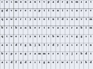 c o s m o n a u t v p a d r g x m z a t g d v w r e c e p t i o n i s t a r