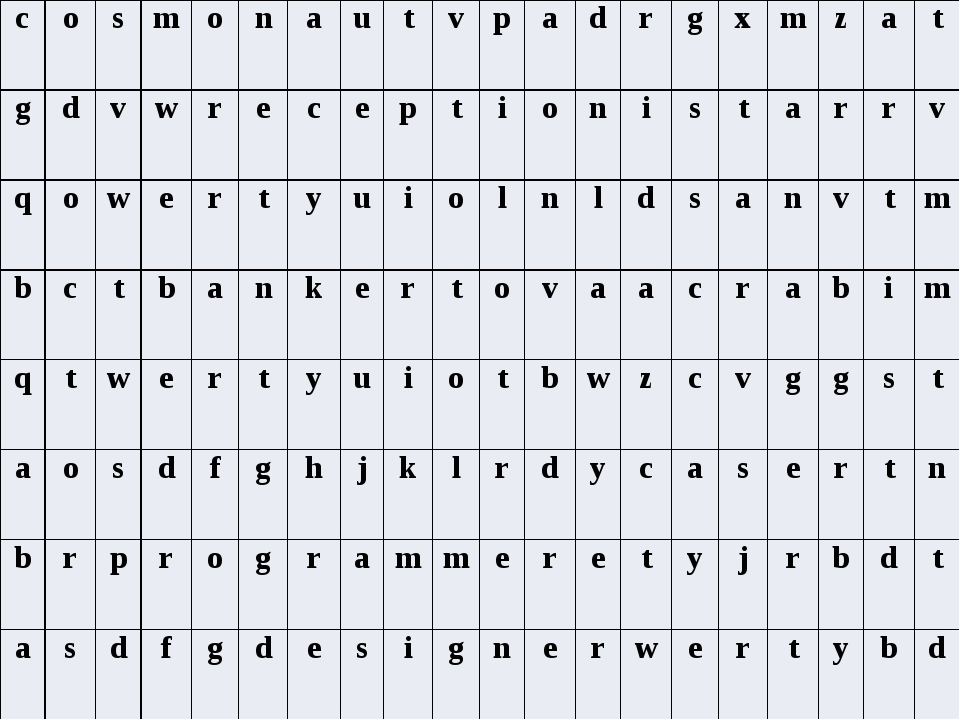 c o s m o n a u t v p a d r g x m z a t g d v w r e c e p t i o n i s t a r...