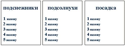 hello_html_5a132b14.jpg