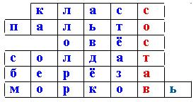 hello_html_m56ab8fff.jpg