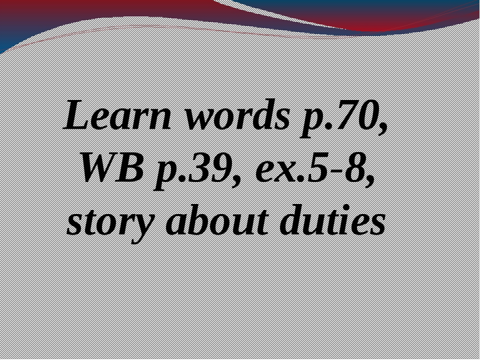 Learn words p.70, WB p.39, ex.5-8, story about duties