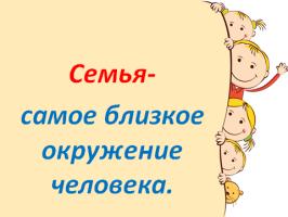 hello_html_3e83674d.png
