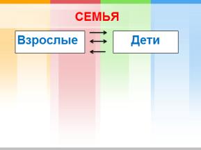 hello_html_7d1f08d4.png