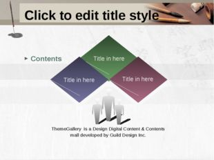 ThemeGallery is a Design Digital Content & Contents mall developed by Guild D