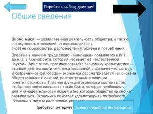 Ответы Классы 5-6 7-8 9 Главная