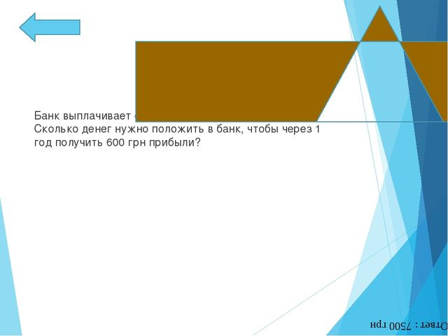 Задачи для 5-9 классов Легкие Средние Сложные Что такое эконом задачи Общие с...