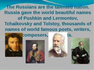 The Russians are the talented nation. Russia gave the world beautiful names o