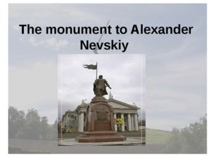 The monument to Alexander Nevskiy