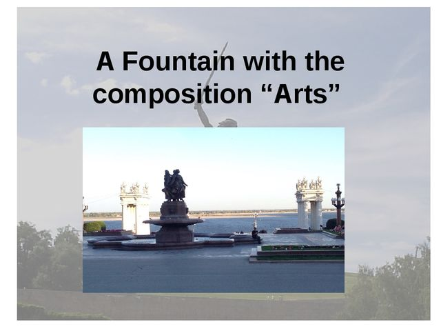 "A Fountain with the composition ""Arts"""