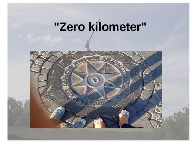 """Zero kilometer"""