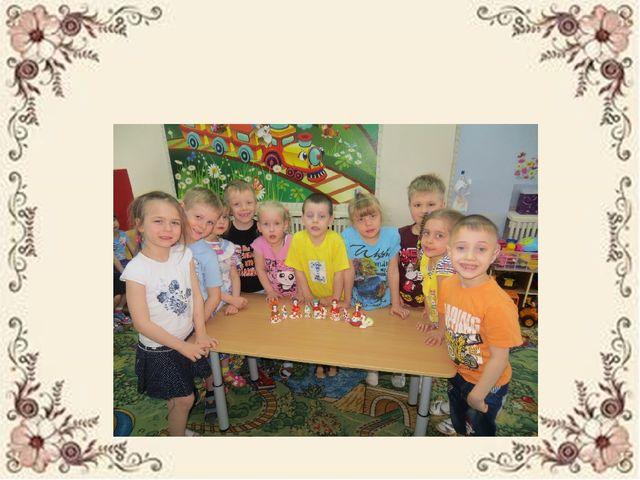 МАДОУ г. Хабаровска «Детский сад комбинированного вида № 140»