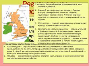 Комплекс законодательных, административных, экономических и природоохранных м
