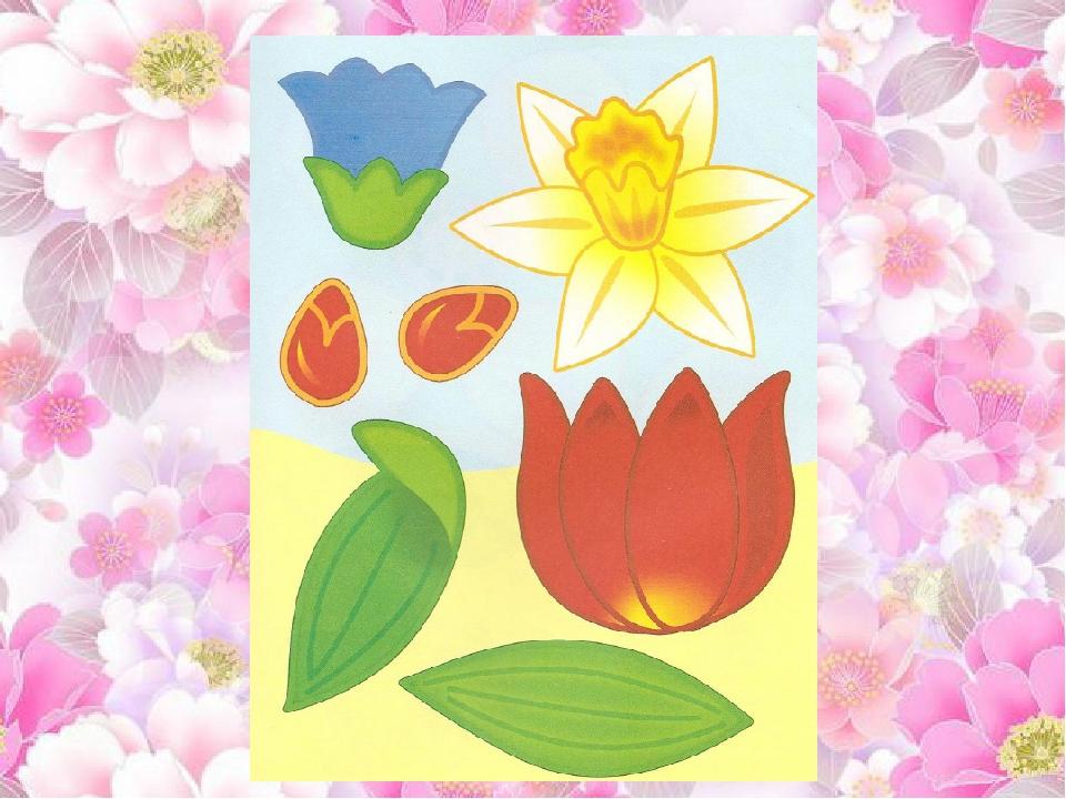 Картинка буква, открытка для малышей 2-3 лет тема цветы