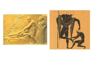 В Древней Греции физическим упражнениям, закаливанию, личной гигиене, массажу