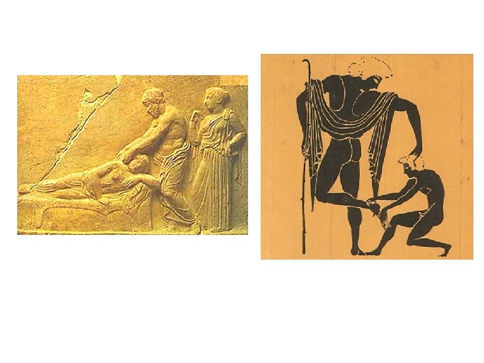 В Древней Греции физическим упражнениям, закаливанию, личной гигиене, массажу...