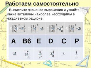 Оценивание Сумма баллов Оценка 9-10 5 7-8 4 5-6 3