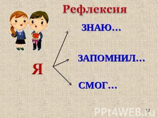 hello_html_m7131e0eb.jpg