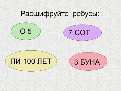 hello_html_123024ca.jpg
