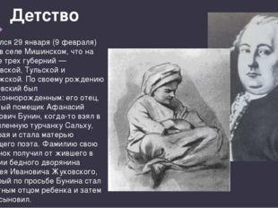 Детство Родился 29 января (9 февраля) 1783 в селе Мишинском, что на стыке тре