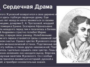 Сердечная Драма После этого Жуковский возвратился в свою деревню и пережил зд