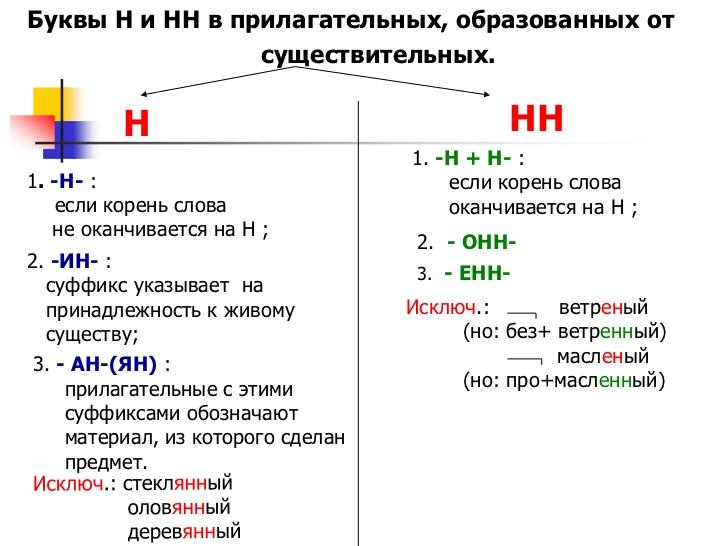 hello_html_m4c371e8e.jpg