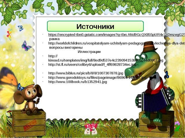 https://encrypted-tbn0.gstatic.com/images?q=tbn:ANd9GcQX855pUR4x7_DmzegG2TMLV...