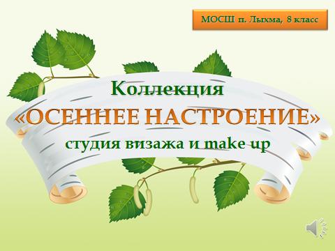 hello_html_m61e26355.png