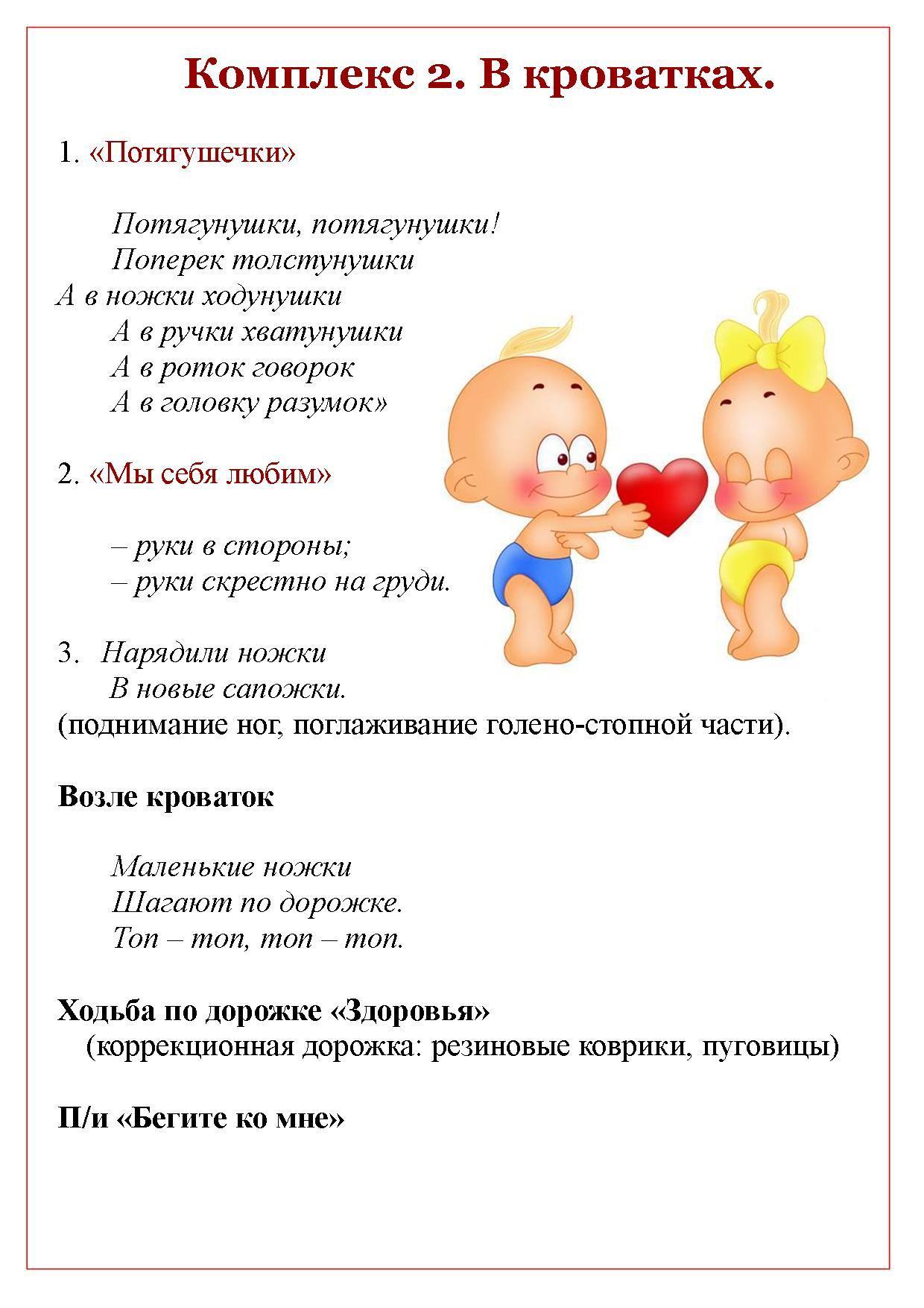 hello_html_65214bc7.jpg