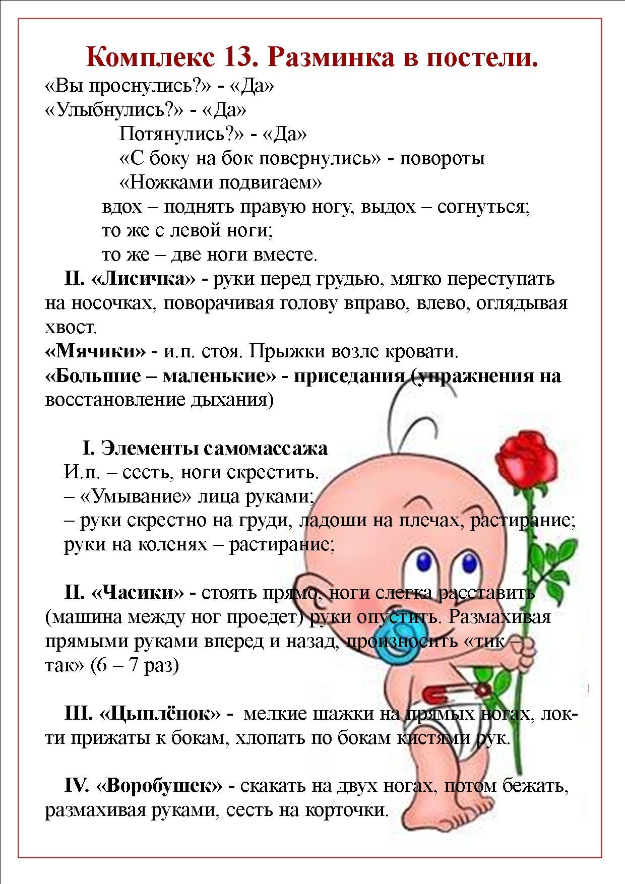 hello_html_6d10b3a9.jpg