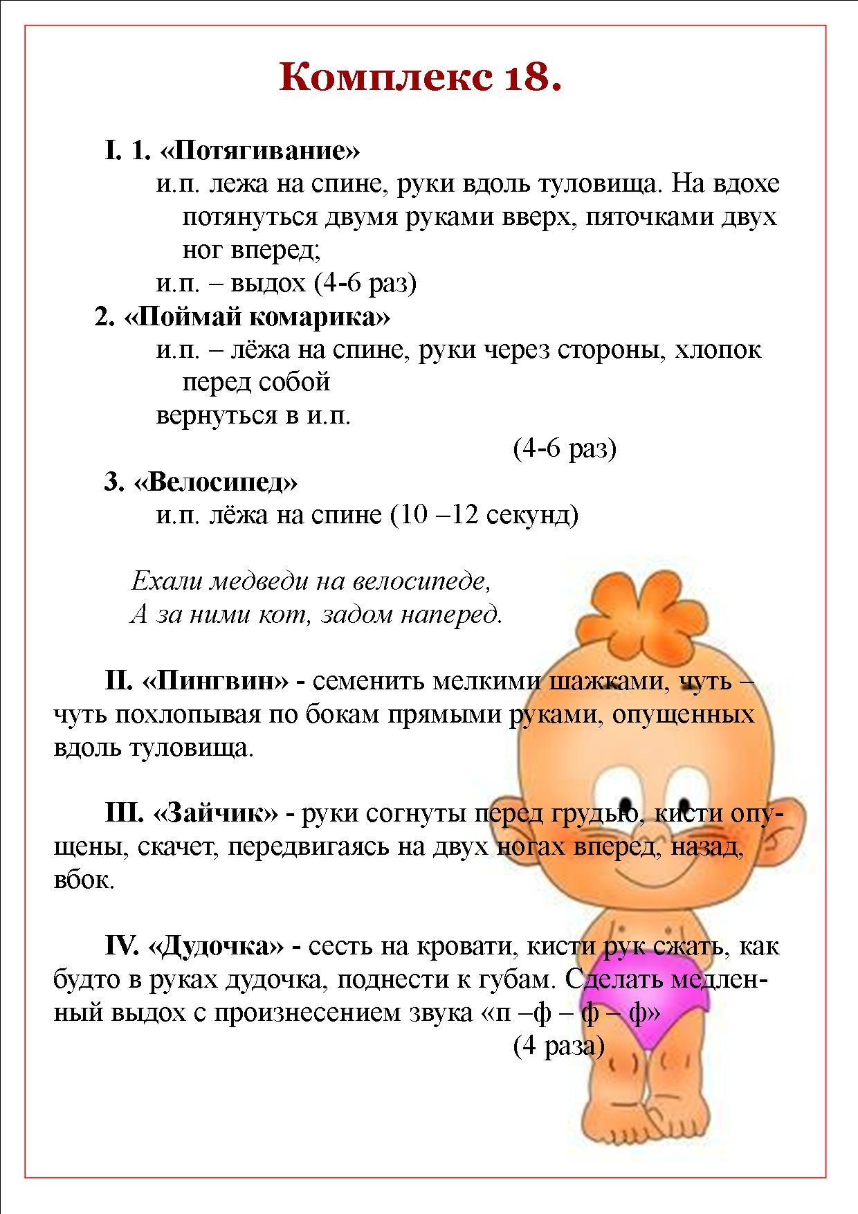hello_html_m536648fb.jpg