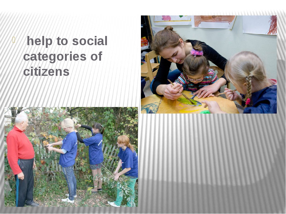 help to social categories of citizens
