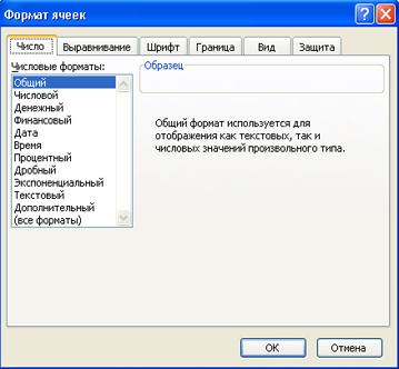 hello_html_63e71d32.jpg