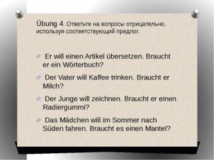 Übung 4. Ответьте на вопросы отрицательно, используя соответствующий предлог.