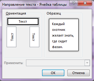 hello_html_52f332f0.png