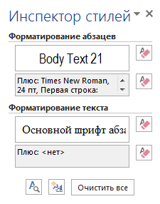 hello_html_65a0d020.png