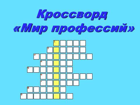 hello_html_4c335774.jpg