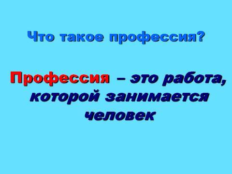 hello_html_b787631.jpg