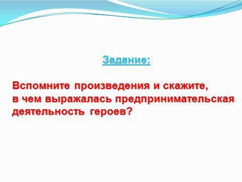 hello_html_m36f3a033.jpg
